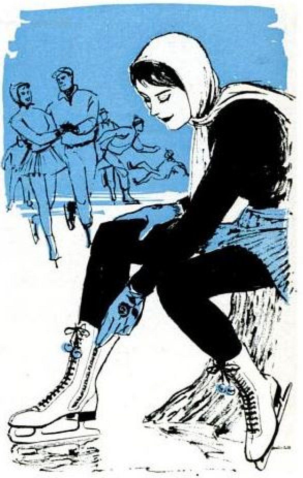 zip up ice skates